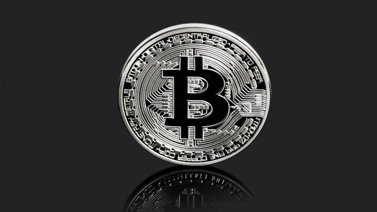 Best Bitcoin Information