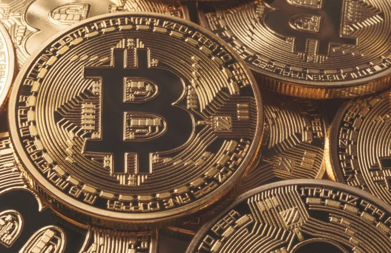 Bitcoin and Bitcoin mining – A Knowhow